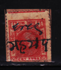 INDIAN STATE SANGLI 1 AN REVENUE FISCAL OLD STAMPS CV US $ 40  #102