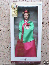 barbie pink label collector korean made in indonesia2004 mattel come nuova barbi