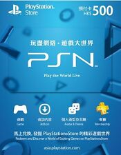PLAYSTATION NETWORK PREPAID CARD PSN HK$500 FOR PS4 PS3 PSV