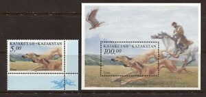 KAZAKHSTAN 1996, HUNTING DOGS, Scott 165-166, MNH