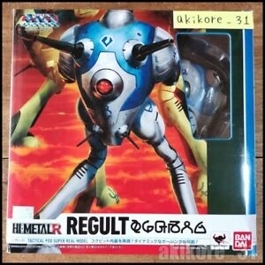 Bandai HI-METAL R Macross Regult Tactical Pod Model Action Figure Robotech