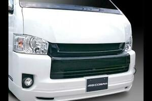415 COBRA [Wide] CLEAN LOOK IV front Grille [Type 4] for the Toyota HiAce H200