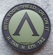 LAMBDA SPARTAN O.D.GREEN OLIVE PATCH WITH YOUR SHIELD PVC RUBBER DEVGRU Hook