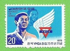 75th Anniv. of Korean YMCA 1978 South Korea Stamp MLH F-VF Unused