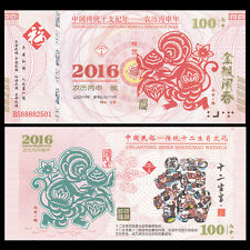 China 100 Yuan Fancy Commemorative Bill, 2016 Monkey Zodiac New Year, UNC