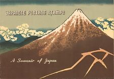 {BJ Stamps} 1951 Japan 479 , etc Presentation Folder Geneva Conference scarce