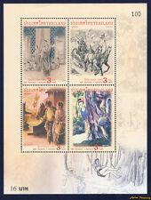 2004 THAILAND FAMOUS ARTIST HEM VEJAKORN PAINTING STAMP SOUVENIR SHEET MNH (N29)