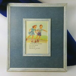 Wall Art Decoupage on Wood Frame Children Roller Skating 15x17 Ready To Hang