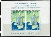 Korea SC# 807a, Mint Never Hinged, Diagonal Creases -  Lot 031917