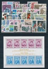 Monaco 1975 Complete Year Set incl. souvenir sheet MNH