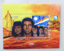 2016 MARSHALL ISLANDS 30tH ANNIV OF SOVREIGNTY STAMP MINI SHEET MINT