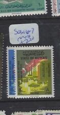 KUWAIT  (PP1002B)  WORLD HEALTH DAY     1966   SG 316-7     MNH