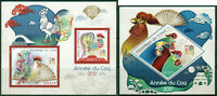 Lunar Year of Rooster 2017 China Zodiac Art Tchad MNH stamps set