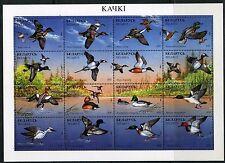 1996. Belarus.Birds. DUCKS. M/sh Sc. 174