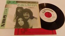 Tony Orlando / dawn it only hurts when try to smile vinyl single japanese promo