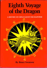 Bruce Swanson / Eighth Voyage of the Dragon History of China's Quest 1982