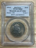 1979 P Susan B. Anthony $1  PCGS MS62 Broadstruck Out Of Collar, Free Shipping