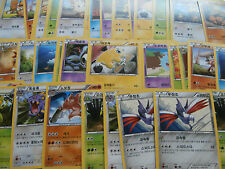 Carte Pokemon Lot de 8 cartes Coréennes Black and White Cold Flare  !!!