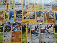 Carte Pokemon Lot de 8 cartes Coréennes Black and White Cold Flare  !!!