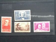 France 1939 Unemployed Fund Set sg 645/8 MNH
