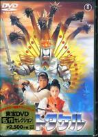 YAMATO TAKERU-JAPAN DVD F56