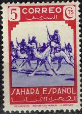 Spanish Sahara Desert Camals' Cavalry stamp 1926 MLH