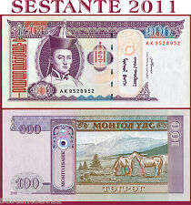 MONGOLIA - 100 TUGRIK 2008 Particular Number 952 8 952  -  P  65b   -  FDS / UNC