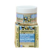 Greenyard Naturals Hydracalm 5 Effect Face Cream (50ml) | FREE Express P&P