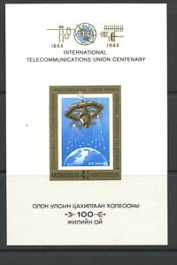 Mongolia 1965 SG MS 387 a ITU Space imperf MH