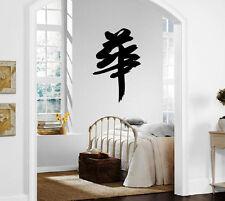 Chinese Calligraphy For SPLENDID Decor Wall Mural Vinyl Art Decal Sticker M476