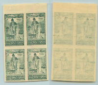 Armenia 1921 SC 287  mint block of 4. rta9344