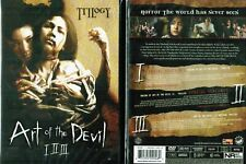 Art of The Devil Trilogy (dvd) Parts 1 2 & 3 on Seperate Disc's OOP