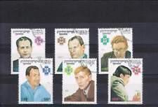 Serie gestempeld Cambodge 1996: Schaken / Chess (div020)