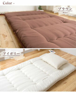 Sikifuton Japanese Futon Mattress Can be folded in six With Case Made In Japan
