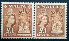 1956 Malta Definitive Issue £1 Pound Baptism of Christ USED PAIR SG282 - REVENUE