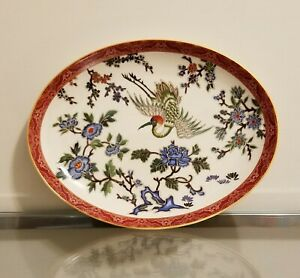 Williams Sonoma Vietnam Oval Platter The Crane Collection NEW