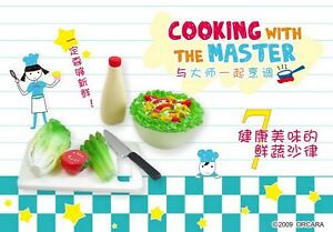 Orcara Miniature Cooking With Culinary Master Set re-ment size RARE No.07