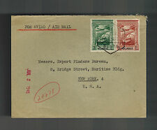 1946 Lorenzo Marques Mozambique Airmail cover  to New York USA