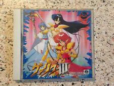 Valis III 3 - NEC PC Engine CD-ROM2 NTSC-J Japan