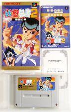 YU YU HAKUSHO 2 Nintendo Super Famicom SFC SNES Reg Japan