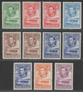 Bechuanaland Protectorate 1938 KGVI Baobab Tree Set to 6d Mint SG118-124 cat£30