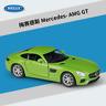 Welly 1:36 Mercedes Benz AMG GT Metal Diecast Model Car Toy Green