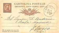 BARRA   -   INTERO POSTALE  -  Viagg.1885  -  Mittente : Giovanni Sannino
