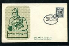 Israel Event Cover 2nd International Bible Contest 1961. x32462