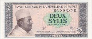 GUINEE : 2 SYLIS 1981 NEUF - P.21