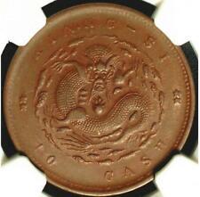 1902 china kiang-si seat dragon NGC AU53 BN