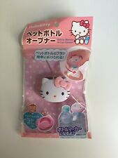 SANRIO - Hello Kitty Bottle Marker and cap opener NEW CUTE KAWAII JAPAN CHINA