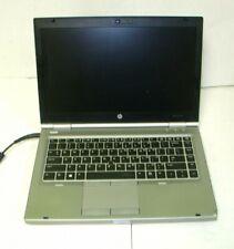 HP EliteBook 8470p Intel Core i5-3360M @ 2.80GHz, 2GB Ram No HDD/HDD-Caddy/Batt