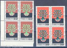 Republic Of China Tawian Scott#1252/53 Blocks Of Four Mint Nh
