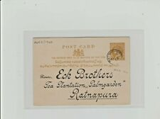 CEYLON. USED PRE STAMPED LETTER CARD WITH 2c YELLOW.